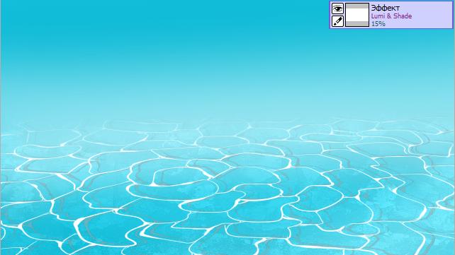 Рисуем воду в SAI